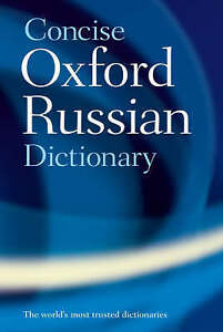 The Concise Oxford Russian Dictionary-ExLibrary