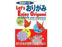 Let's enjoy Origami in English and Japanese. Yamaguchi Makoto paperback book. Perfect condition.