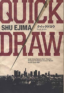 Quick Draw, Shu Ejima, Very Good Book