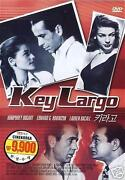 Key Largo DVD