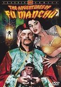 Fu Manchu DVD