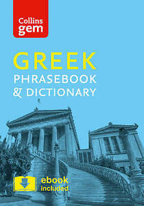 Collins-Greek-Phrasebook-and-Dictionary-Gem-Edition-Essential-phrases-and
