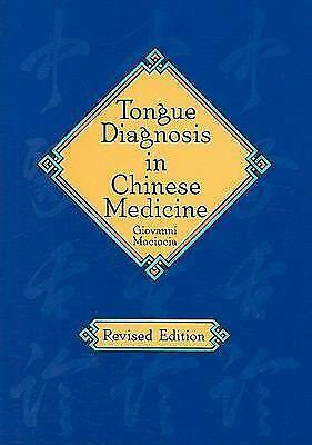 Chinese medicine books ebay fandeluxe Image collections