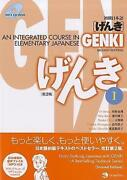An Integrated Course in Elementary Japanese