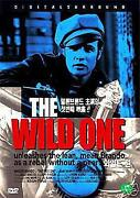 The Wild One DVD