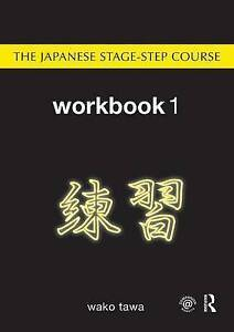 Japanese Stage-Step Complete Course Bundle: Japanese Stage-Step-ExLibrary