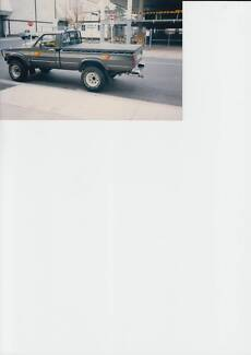 Wanted: 1982 Toyota Hilux Other
