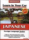 Japanese Audiobooks