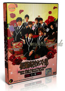 DVD Ouran High School Host Club Live Action Drama Series (Vol.1-11 End) Box Set!