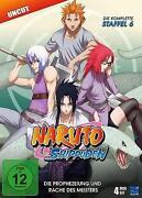 Naruto Box