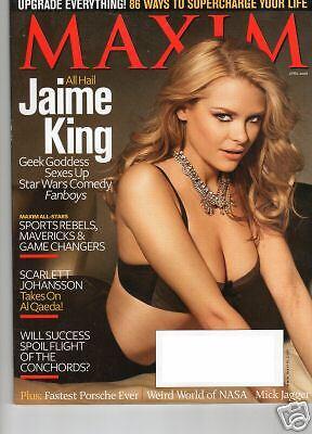 JAIME KING HOT HOT HOT MAXIM MAGAZINE APRIL 2008
