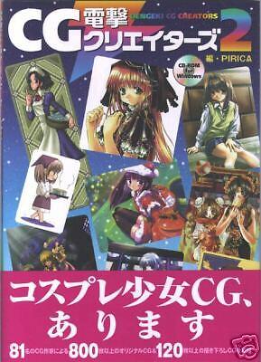 Dengeki CG Creators 2 Art Book Cute Anime Girls New