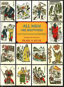 NEW All Men Are Brothers by Shi Nai'an