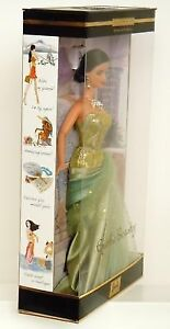 RARE~EXOTIC BEAUTY Style Set TREASURE HUNT Barbie St. John's Newfoundland image 3