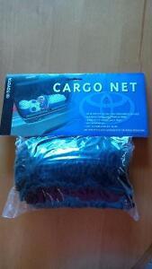 Brand New Toyota Cargo Net