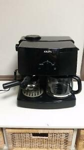 espresso machine with grinder and frother