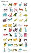 Cricut Cartridge Animals