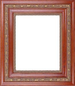 Red Oak  Picture Frame 20x24 (Width 5 1/2 '') /Encadrement