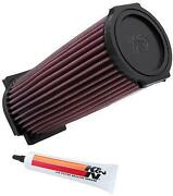Yamaha Warrior 350 Air Filter