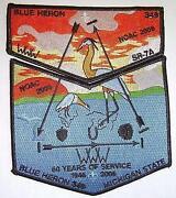 Blue Heron 349