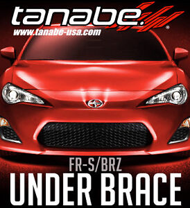 Tanabe Sustec Under Brace for FR-S/ BRZ - Limitless Motorsports