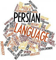 PERSIAN LANGUAGE TUTOR IN THE GTA!!! AFFORDABLE & EFFECTIVE!