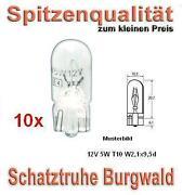 12V Glassockel