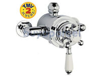 Thermostatic shower mixer valve (brand new)