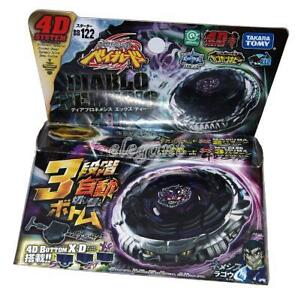 TAKARA TOMY Beyblade Metal Fight Diablo Nemesis X:D Bottom 4D System BB122