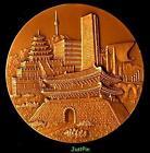 Seoul Medal