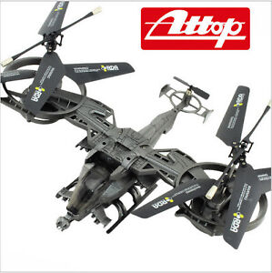 Avatar RC Helicopter
