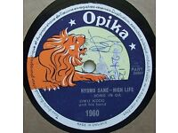 African 78 rpm shellac - OWU KODO Nyomo sane / Mitamo lofro kule HIGHLIFE GHANA 1950's - RARE
