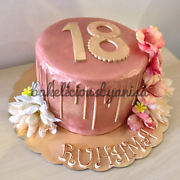 Bakelicious by Anisa Brisbane City Brisbane North West Preview