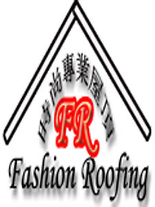 Mississauga Roofing( Top Quality100%Satisfaction Guarantee