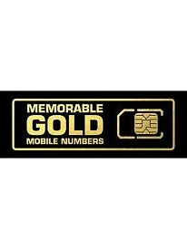 0784 9999 053 - VIP SIM CARD MOBILE NUMBER