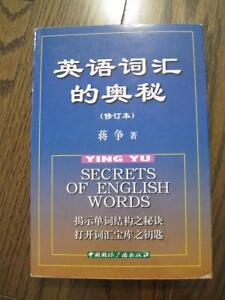 Some dictionary for sale