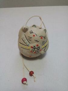 Asian-inspired windchime - fat cat of fortune Kitchener / Waterloo Kitchener Area image 1