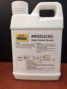 Mr McKenic AM3313[3G] Engine Coolant [Normal] Arundel Gold Coast City Preview