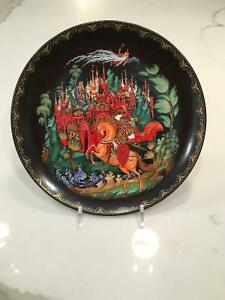 Russian Legends Collector Plate - Ruslan and Ludmilla