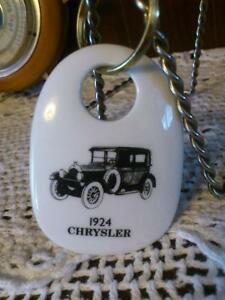Antiques ROYAL DOULTON Car Logo Key-ring