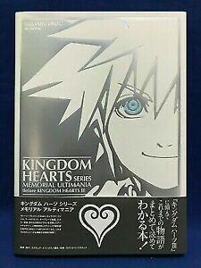 Kingdom Hearts Series Memorial Ultimania Japan Game Guide And Art Book C322