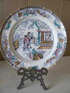 Staffordshire polychrome plate West Island Greater Montréal image 1