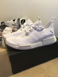 Adidas NMD_R1 pk all white 'japan' (deadstock). Please text offers.