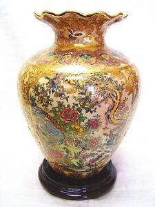 Gold Imari Hand Painted Vase Value
