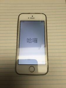 iPhone 5s 16GB Gold Telus/Koodo