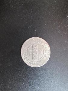 National Harbour's Board Champlain Bridge token