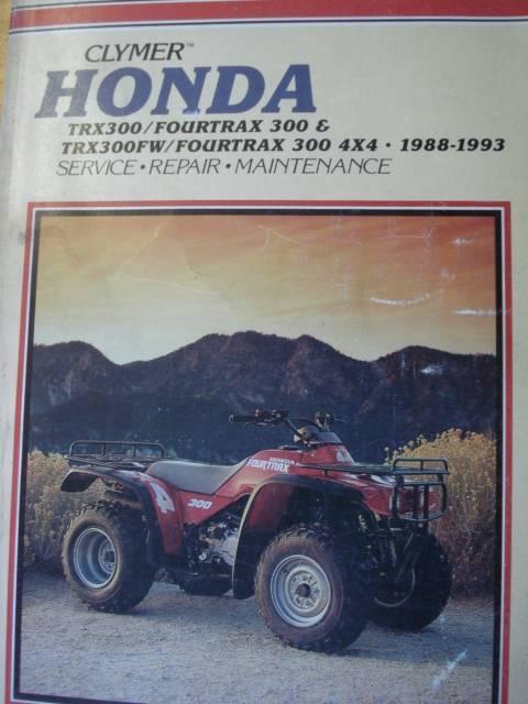 HONDA TRX300 FOURTAX 300fFW 4X4 WORKSHOP MANUAL c1993 ...