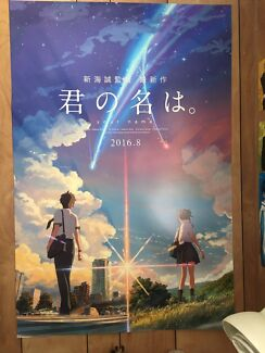 Wanted: YOUR NAME (君の名は) TRAILER POSTER