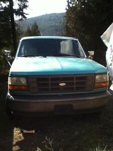 1994 Ford F-150 Coupe (2 door)