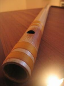 Bansuri Classical Indian Bamboo Flute Bambou Indienne Classique